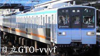 【響くvvvf!】相模鉄道7000系(日立GTO-vvvf)相鉄本線鶴ヶ峰にて発着シーン