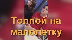 'Ты не армянка'-Охота армянских краусавчеC
