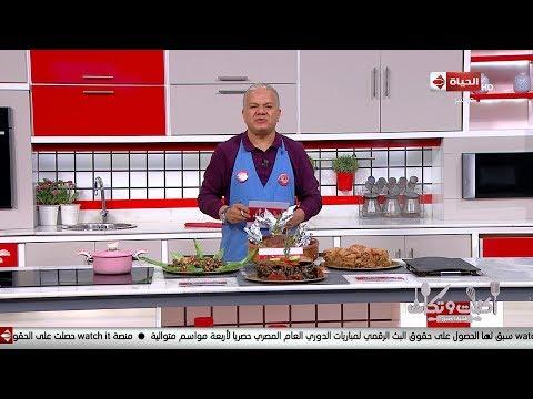 """أكلات وتكات - حلقة الأثنين مع """"الشيف حسن"""" حلقة ( مهرجان المحشي الورقي) 2/12/2019 - الحلقة كاملة"""