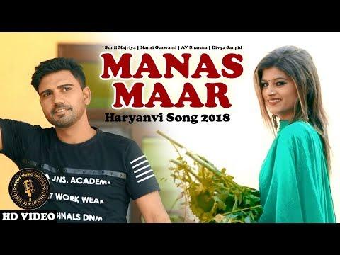 Manas Maar | Sunil Majriya, Himanshi Goswami, Divya Jangid | Haryanvi Songs Haryanavi 2018 | TR
