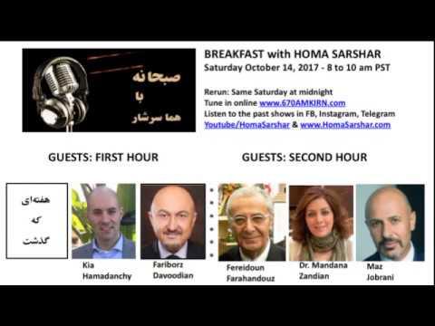 BREAKFAST with HOMA SARSHAR 10 14 2017