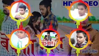 Kaise kahav tola ( CG Dj Remix song ) Dj Nandu Tekam || cg mix
