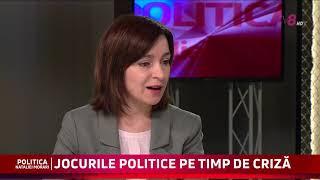 POLITICA NATALIEI MORARI / 13.05.20 / Moțiune împotriva Guvernului. Cu Cine Va Negocia Maia Sandu?