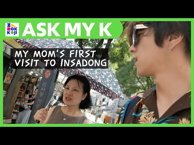 Ask My K : Song Won Sub - My Mom's First Visit to Insadong   SSAMZIGIL