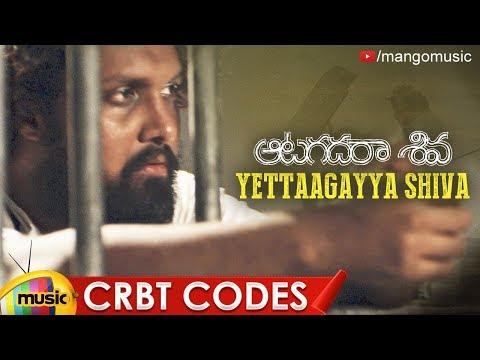 Yettaagayya Shiva Song CRBT Codes   Aatagadharaa Siva Songs   Vasuki Vaibhav   Chandra Siddarth