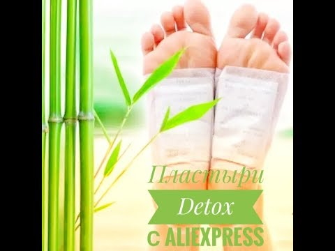 Пластыри Detox с AliExpress в сравнении с Faberlic
