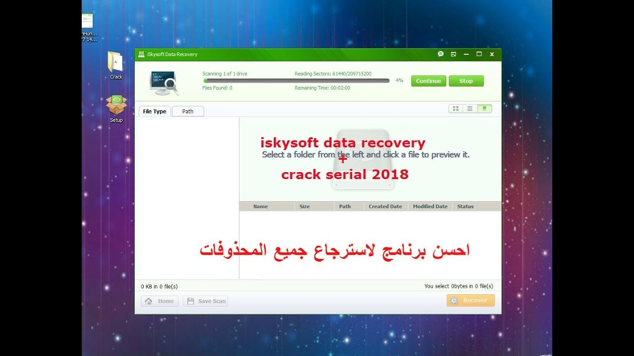 apowerrecover activation code