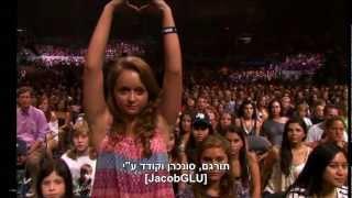 Justin Bieber - Never Say Never [מתורגם / Hebsub] ft. Jaden Smith
