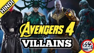 7 Villains That Are Confirmed And Rumoured To Reappear In Avengers 4 | SuperHero Talks