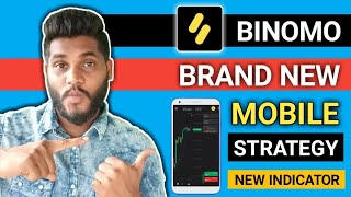 Brand New Binomo Mobile Strategy | Binomo Winning Strategy | Good Success Rate  Binomo Trading Hindi