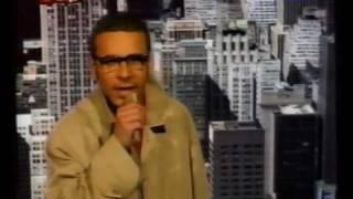 Der Klan - Katzengold VIDEO