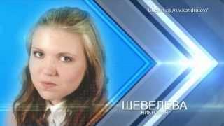 Выпускники МАОУ лицея №28 - 2011 год