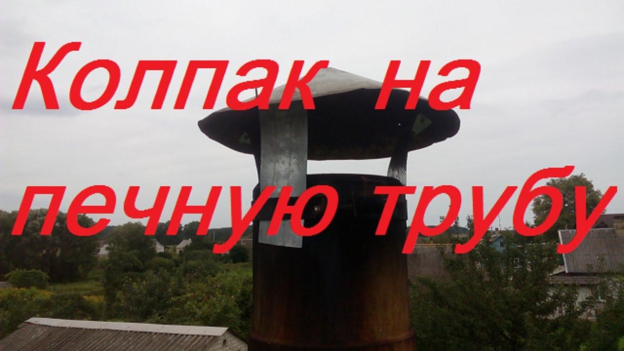 Кирпич женный - YouTube