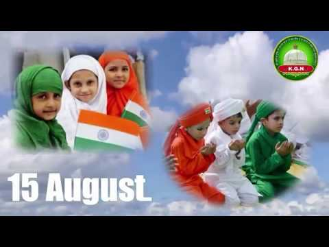 Bharat Ka Baccha-Baccha Mere Khwaja Ke Tukdo Pe Palta Hai