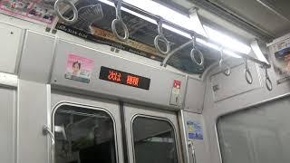 【そこまでアナウンスするか・・・】大垣駅出発後の車内放送で、あるレア内容が・・・