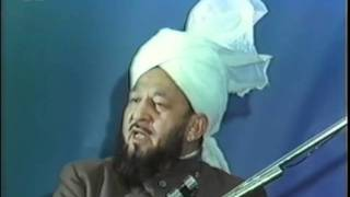 Question and Answer Session (13 May 1984) with Hadhrat Mirza Tahir Ahmad, Islam Ahmadiyya