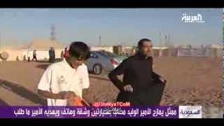 السعودي فايز المالكي يمازح الوليد بن طلال  على تويتر بطلب سيارة فيهديه بنتلي وشقة