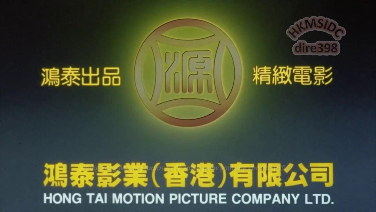 Download HKMSIDC IDEvolution - Hong Tai