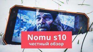 Обзор защищенного смартфона Nomu s10 | China-Review