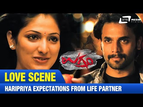 Ugramm - ಉಗ್ರಂ |Haripriya expectations from Life partner| FEAT. Srimurali,Haripriya