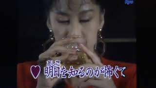 渡哲也と松坂慶子のデュエット曲「ラストシーンは見たくない」を、今日...