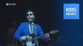 [문화광장] 이문세, 9년 만에 소극장 콘서트 개최 /…
