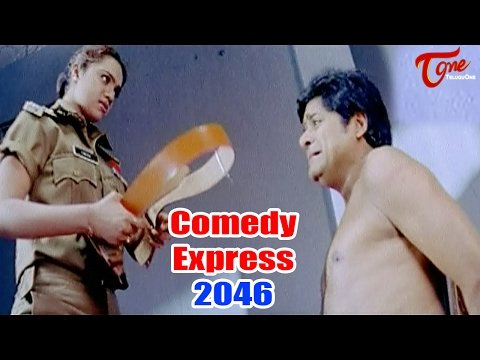 Comedy Express 2046 | Back to Back | Latest Telugu Comedy Scenes | #ComedyMovies
