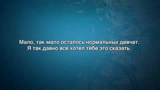 Слова песни - Егор Крид Мало Так Мало