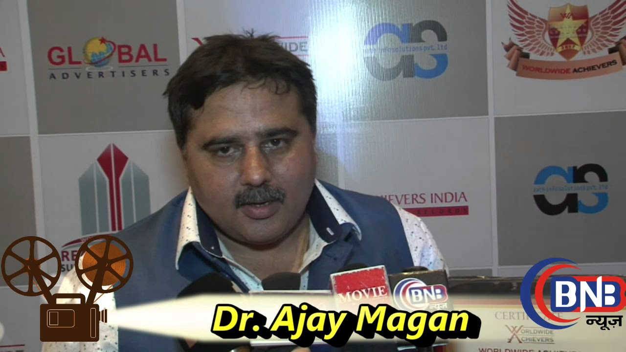 Dr,Ajay Magan best cosmic healer of india at zeeworldwide achiever award  night