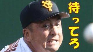 右肩のコンディション不良から復活を目指す巨人・沢村拓一投手(29)...