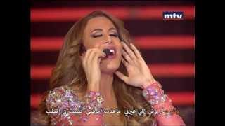 Shaaloma - Viviane Mrad - شعلومة - فيفيان مراد