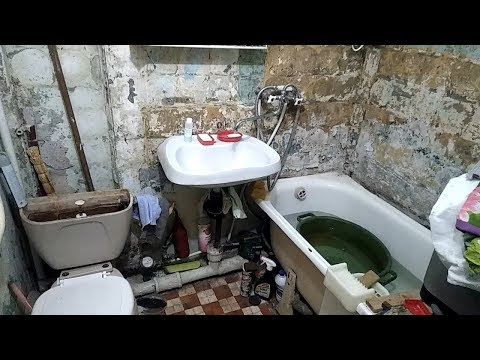 0 - Ванна після ремонту