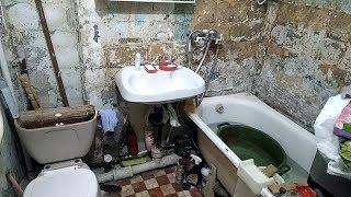 Сколько стоит ремонт в ванной и 1 кв. м. укладки плитки. Самая ужасная ванная комната на свете