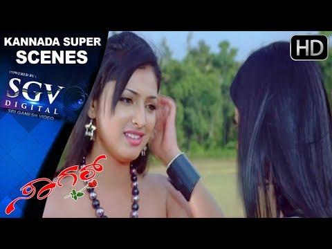 Triangle Love Discussion Scene - Prajwal, Haripriya, Radhika | Sagar Movie | Kannada Romantic Scenes thumbnail