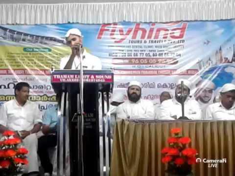 rahma charitable trust thottathil vilakkode siddiq darimi bakkalam speech LIVE