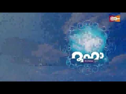 Sankeerthanam 91 Psalm song malayalam