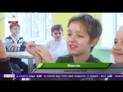 Телеканал Київ: 15.01.19 Столичні телевізійні новини 21.00