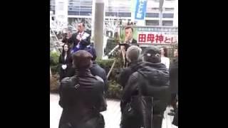 田母神ガールズ、ランダムヨウコさん(http://www.randomyoko.com/)応援(...
