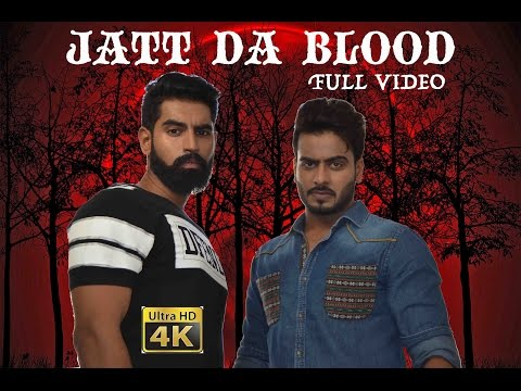 Jatt Da Blood song lyrics