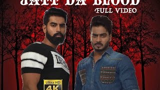 JATT DA BLOOD || MANKIRT AULAKH || OFFICIAL FULL SONG || CROWN RECORDS ||