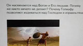 фильм № 17  ПЕСАХ  - день первого детского жертвоприношения