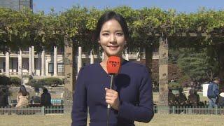 """[날씨] 청명한 가을 하늘…""""주말 나들이 하기 좋아요"""" / 연합뉴스TV (YonhapnewsTV)"""