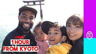 My Blasian Family Life In Japan- Shirahige Shrine Kansai's Itsukushima