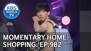 Momentary Home Shopping | 잠깐만 홈쇼핑 [Gag Concert / 2019.01.19]