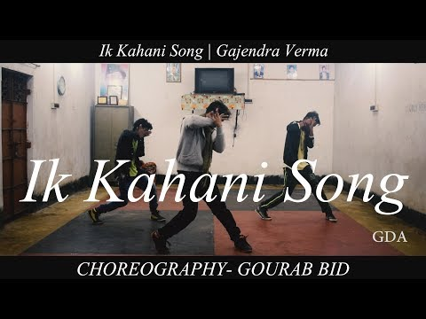 Ik Kahani Song | Gajendra Verma | Vikram Singh | Ft. Halina K | T-Series | Dance Choreography