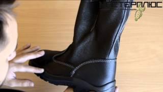Сапоги Практик (спецобувь, рабочая обувь)(В этом видео мы рассмотрели прекрасный образец рабочей обуви (спецобуви) - кожаные сапоги