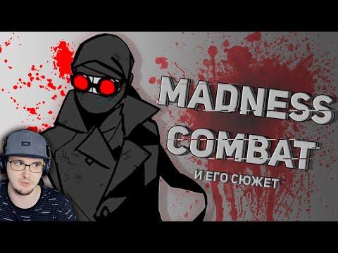 История Безумия ► Madness combat | Реакция