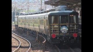 JR西日本 EF81 114+14系客車 「サロンカーなにわ」石山駅 通過