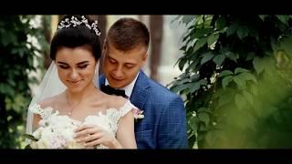 Свадебное видео аэросъемка Киев заказать 066-256-33-37