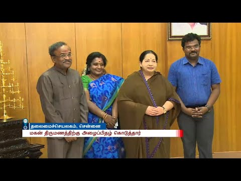 Tamilisai Soundararajan invites Jayalalithaa for son's wedding | News7 Tamil